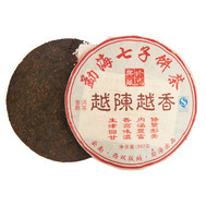 "Шу Пуэр ""Чем выдержаннее, тем ароматнее"" (фаб. Гэ Лан Хэ, Юннань,Сишуан Баньна), блин 357 г. 2015 год"